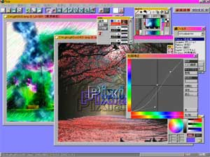 microsoft photo editor downloads