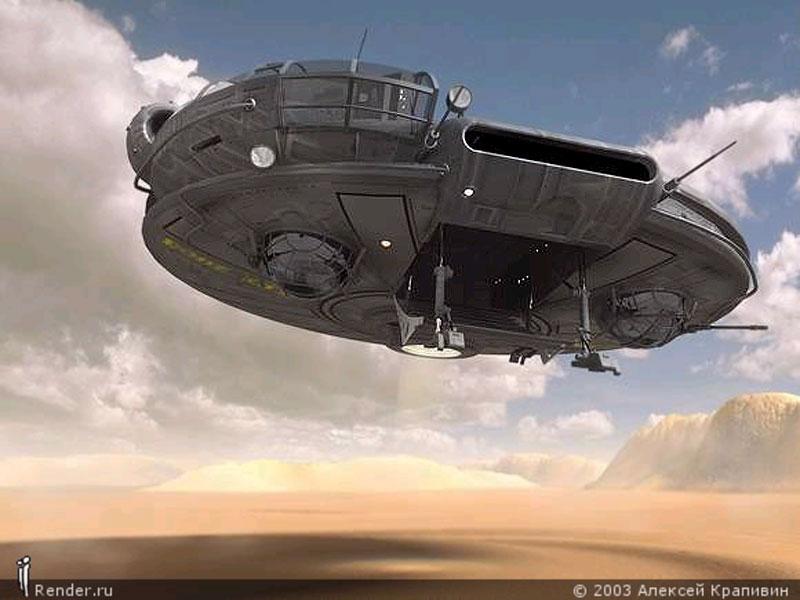 Free computer desktop wallpaper:Unidentified flying object UFO,